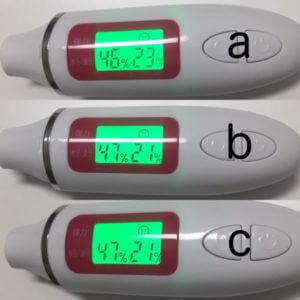 美ルルのスキンチェッカーでパンを測定した時の数値