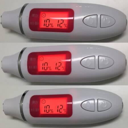 belulu(美ルル)のスキンチェッカーで何度測っても同じ数値になってしまうエラー発生時の様子