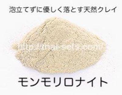 モンモリロナイト(整肌成分)