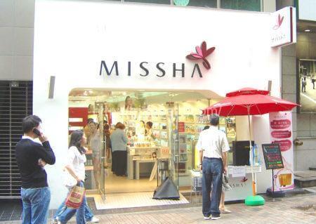 MISSHA(ミシャ)店舗