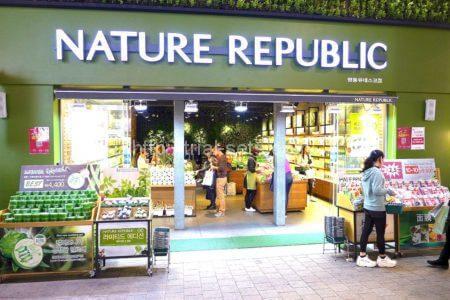 NATURE REPUBLIC(ネイチャーリパブリック)店舗