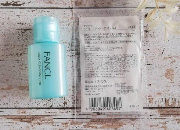 【ファンケル】マイルドクレンジングオイル