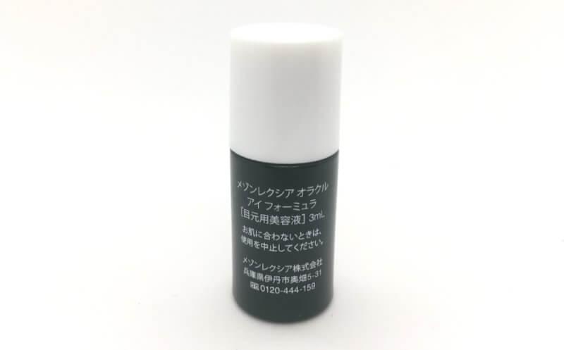 目元用美容液〈アイ フォーミュラ〉3mL