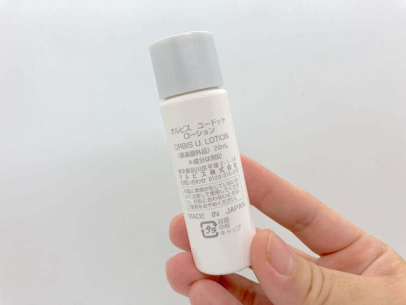 オルビスユードット化粧水