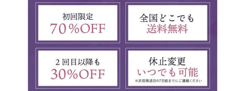 シマボシshimaboshiコレクティブセラム