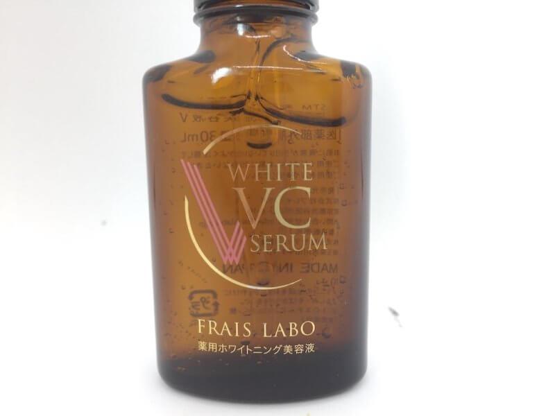 ホワイトVCセラム(FRAIS LABOフレイスラボ)